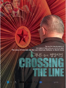 Camarade Joe : Un américain en Corée du Nord