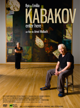 Ilya & Emilia Kabakov : enter here