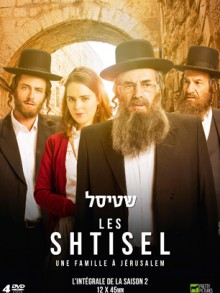 SHTISEL, une famille à Jérusalem