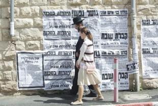 LES SHTISEL – UNE FAMILLE À JÉRUSALEM